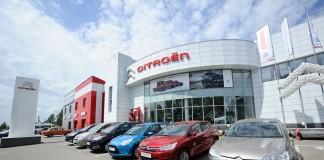 Один из крупнейших сибирских авторитейлеров — барнаульский «Автоцентр АНТ» — прекратил продажи автомобилей французской марки Citroen