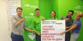 Директор коммуникационного агентства «АГТ-Сибирь» Егор Егошин (второй слева) и PR-менеджер компании 2ГИС Ксения Каменская (третья слева) по франшизе объявили о запуске в Новосибирске школы I LOVE RUNNING