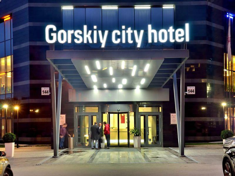 Площадкой проведения II городского форума «Сделано в Новосибирске» станет Gorskiy city hotel в новосибирском левобережье.