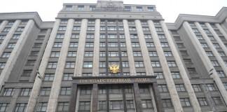 Госдума РФ одобрила законопроект о переводе часов в Забайкалье в сторону увеличения разницы с московским временем в ходе вечернего заседания.