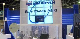 НПФ «Микран» из самого инновационного региона Сибири едва сумела взобраться на самую нижнюю строчку в топ-10 инновационный предприятий России.