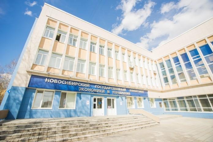 Форум молодёжного предпринимательства СФО организует Новосибирский государственный университет экономики и управления НГУЭУ.