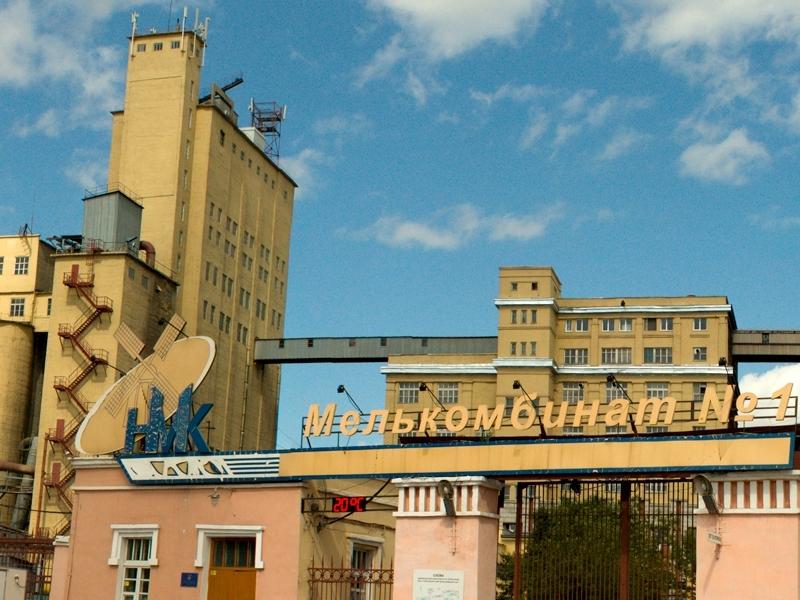 «Новосибирский мелькомбинат № 1»