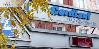 Покупателем 18%-ного пакета акций «Омскшины» стало ООО «Диолит», учредителем которого выступает головная компания холдинга «Кордиант», в который входит и сама «Омскшина».