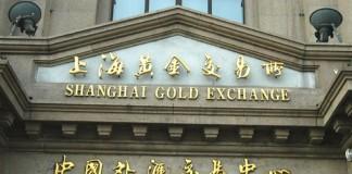 ВТБ стал первым российским банком, получившим аккредитацию на Шанхайской Бирже Золота.