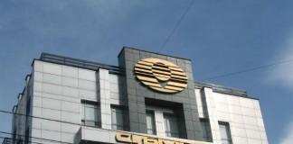 ОАО «Сибмост» получило отказ в удовлекторении очередного иска к мэрии Новосибирска.