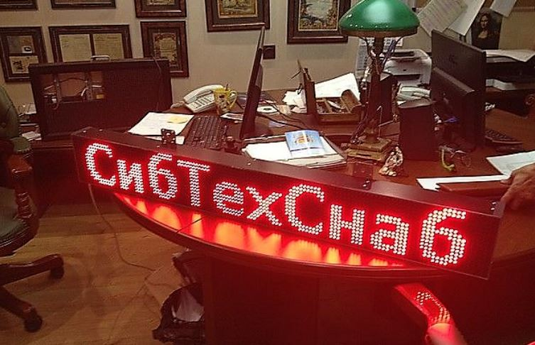 Главе ООО «СибТехСнаб-НК» Владимиру Данилину удалось обмануть 41 новосибирца на общую сумму более 68 млн руб.