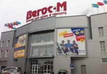 Крупная бурятская компания «Вегос-М» сменила прописку на московскую.