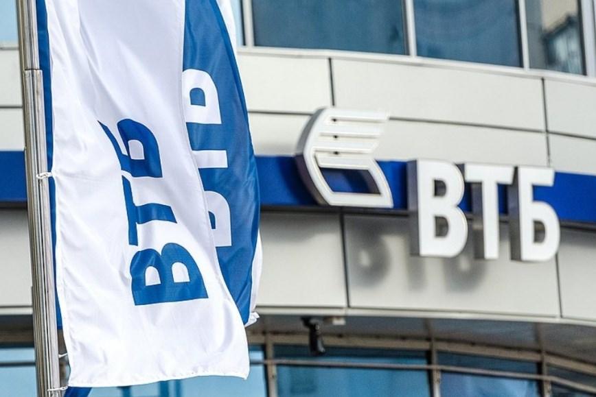 В третьем квартале 2015 года банк ВТБ прокредитовал сибирские предприятия на сумму, сопоставимую с объёмом средств, выданных в кредиты за первое полугодие.