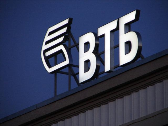 ВТБ в Новосибирске прокредитует ГК «ДМС» с целью увеличить оборотные средства группы компаний.