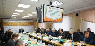 Круглый стол в рамках Агропромышленного форума Сибири.