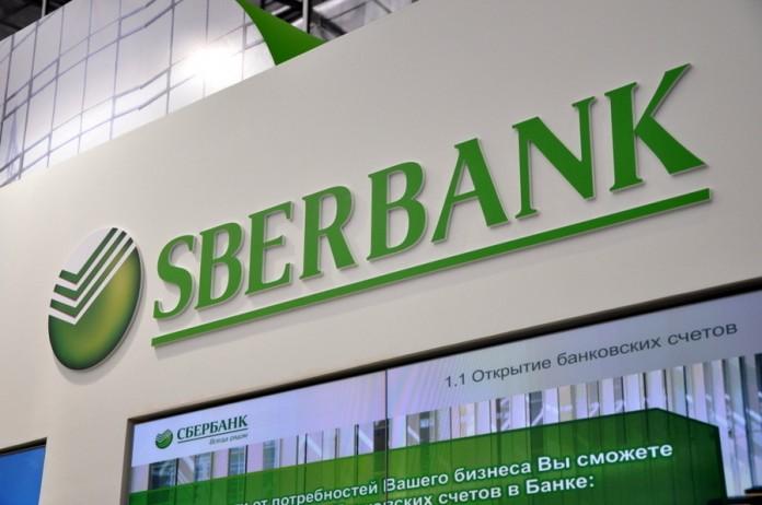 По многочисленным просьбам новосибирцев Сбербанк проведёт в столице СФО семинар о налоговых льготах для инвесторов.