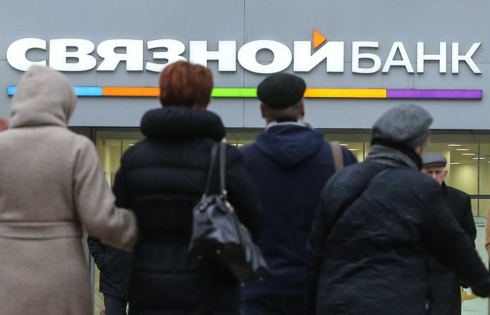 «Связной Банк» стал одним из фигурантов целого ряда отзывов лицензий и назначения временных администраций в российских банках, произведённых сегодня Центробанком.