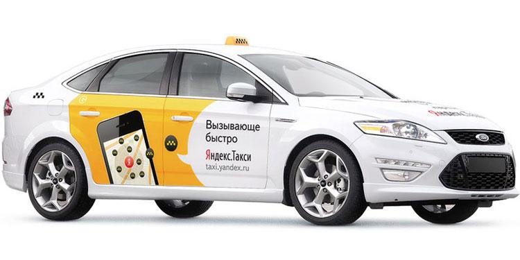 Омск стал 13-м городом присутствия «Яндекс.Такси».