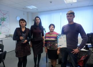 Лауреаты METRO Quality Award 2015.
