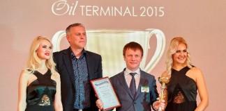 Премию «Oil Terminal 2015» за лучшую нефтебазу в РФ, СНГ и странах Балтии получил «Газпромнефть-Терминал».