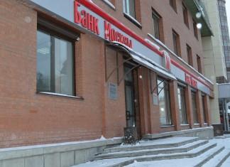 В Банке Москвы введены новогодние кредитные каникулы.