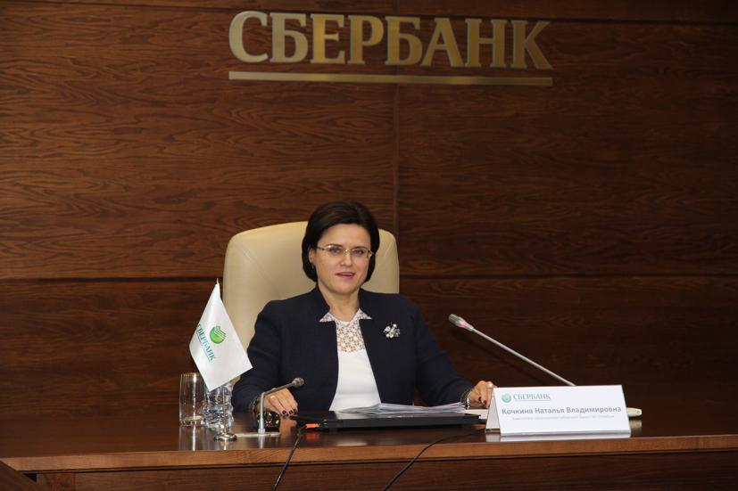 Корнакова ольга владимировна северный банк пао сбербанк