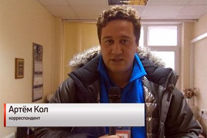 Журналист «России-24» Артём Кол продолжал задавать улан-удэнскому мэру Голкову провокационные вопросы, несмотря на то, что градоначальник, по словам журналиста, «всячески улынивал» от ответа.