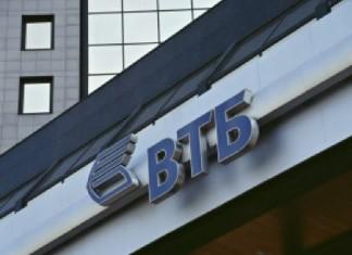 ВТБ выпустил первое в РФ мобильное приложение для частных инвесторов.