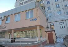 ЗАГС Руднинского района Кемерово выставлен на аукцион.