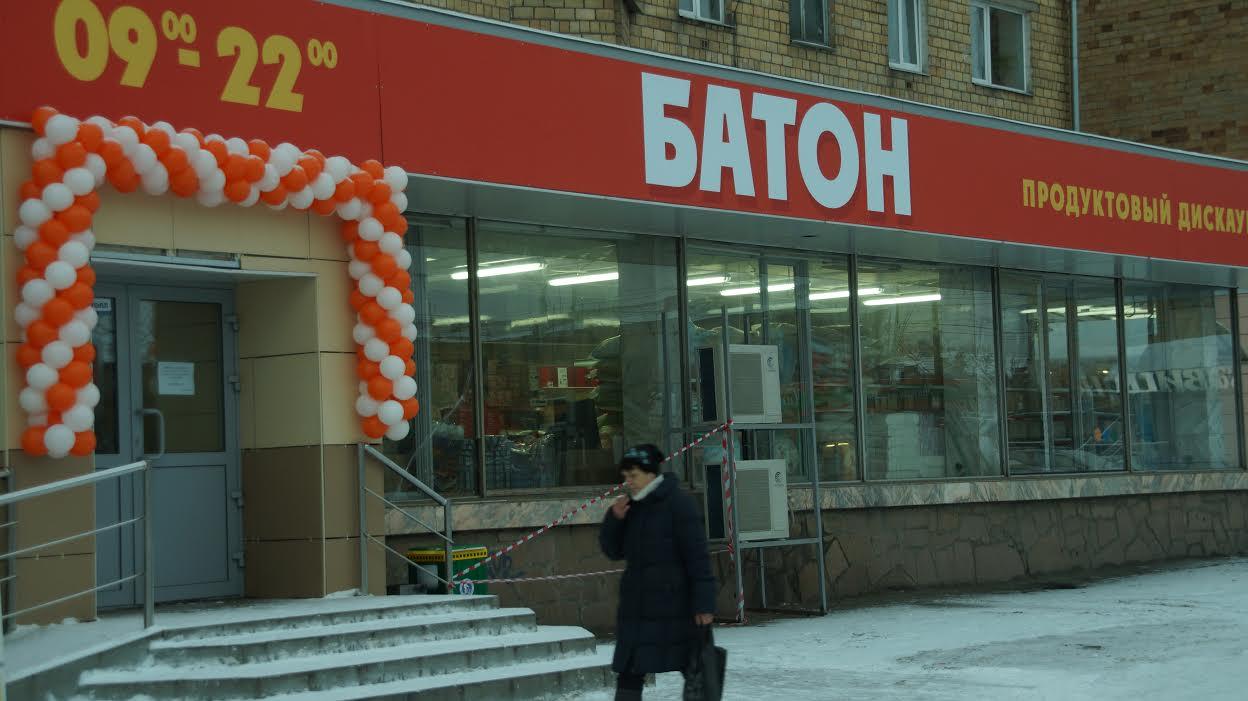 Сеть Магазинов Батон