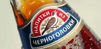 Хотя новосибирский завод «Собол-аква» продолжит разливать напитки марок PepsiCo по договору копакинга, новый собственник использует значительную часть мощностей для производства «Напитков из Черноголовки».