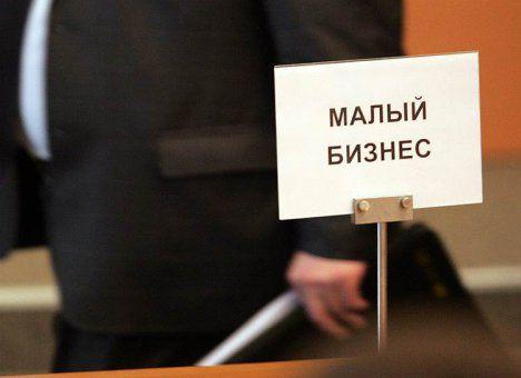 Красноярский край начал подготовку к всероссийской бизнес-переписи-2016.