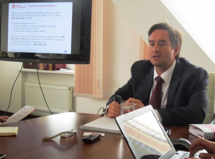 Миниатюра для: Динамика сборов страховщиков Сибири за 9 месяцев 2015 года не поспевает за общероссийской