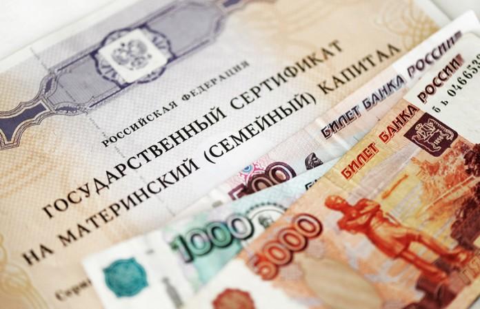 Обналичка материнского капитала почти на 6 млн руб. стала основанием для уголовного дела, завершившегося обвинительным приговором в отношении Виктора Геги.