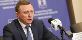 министр образования, науки и инновационной политики Новосибирской области Сергей Нелюбов объяснил, что освобождение технопарков от налогов на имущество избавит правительство от необходимости субсидировать уплату этих налогов.
