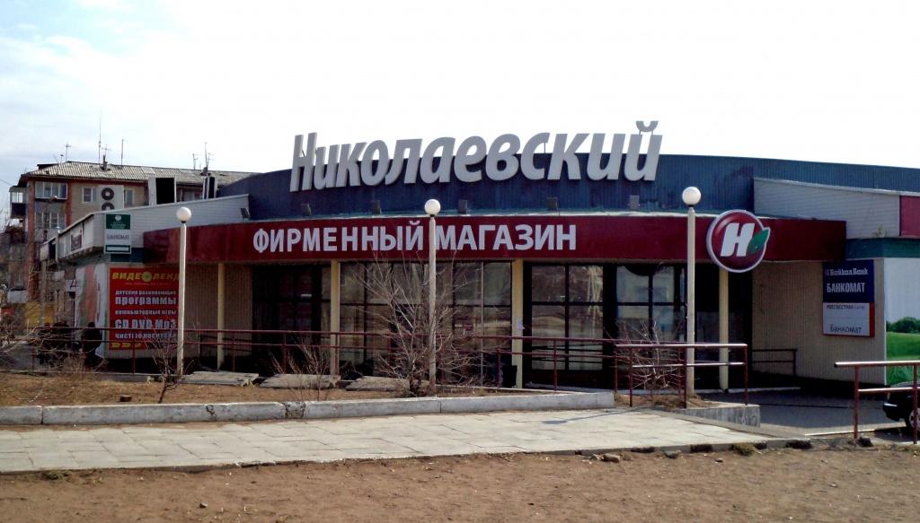 18 декабря первая точка сети «Николаевский» откроется в Иркутске на ул. Александра Невского, 19.