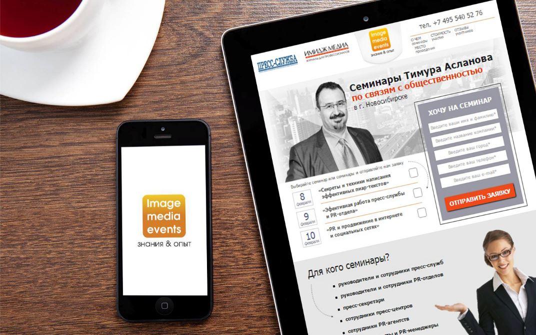 В феврале в Новосибирске состоится цикл семинаров для пиарщиков от главного главного редактора журнала