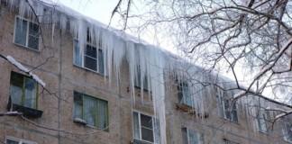 В Новосибиркой области организации, управляющие жилыми домами, посоревнуются за победу в конкурсе «Сосулька 2015», объявленном ГЖИ НСО.