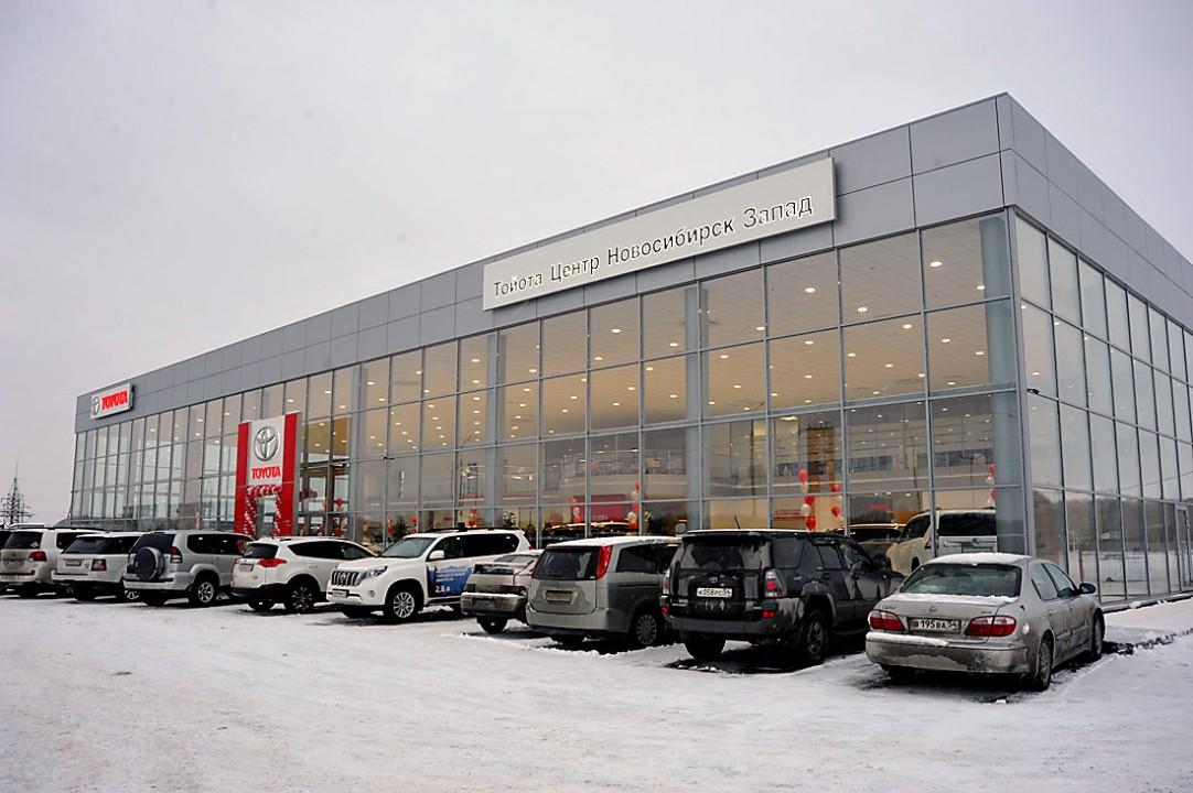 Автомир Toyota