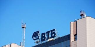 ВТБ первым в РФ начал работу по программе стимулирования кредитования малого и среднего бизнеса.