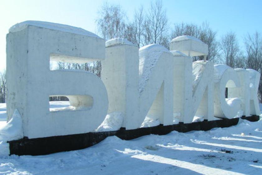 Правительство РФ отрегировало на просьбу администрации Бийска и сохранило за городом статус наукограда в исключительном порядке.