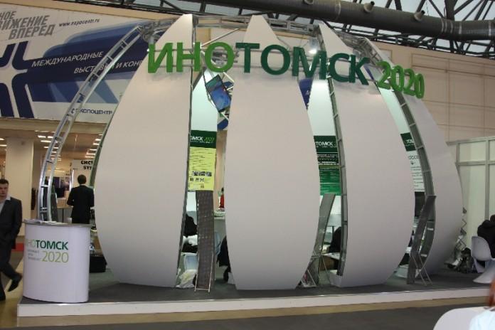 Опыт Томской области по созданию концепции инновационного центра «ИНО Томск» оказался востребован организаторами Красноярского экономического форума-2016 - правительством Красноярского края и Минэкономразвития РФ.