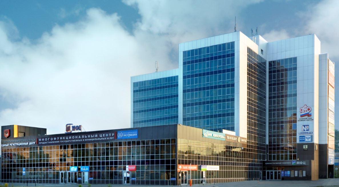 До конца 2016 года МФЦ НСО намерен расшириться на 6 дополнительных отеделений.