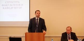 Проректор НГУЭУ Павел Новгородов представил общественности проект изменения структуры вуза с целью более чётко его позиционировать на рынке образования.