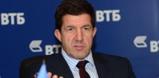 Заместитель президента-председателя правления банка ВТБ Михаил Осеевский напомнил, что ВТБ участвует во множестве конкурсов на право прокредитовать тот или иной бюджет субъект РФ.
