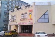 Ресторан «Щегловскъ» стал одним из предприятий, принадлежавших ООО «Продлюкс», и вынужденных прекратить работу.
