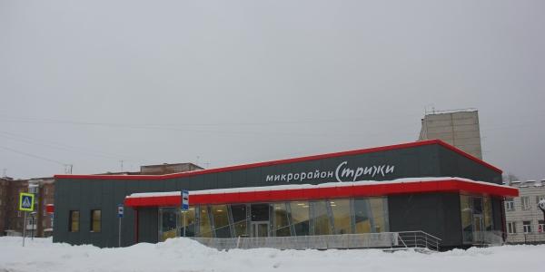 Транспортно-пересадочный узел в микрорайоне «Стрижи».
