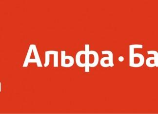 В новокузнецком операционном офисе Альфа-Банка назначен новый руководитель по массовому бизнесу.