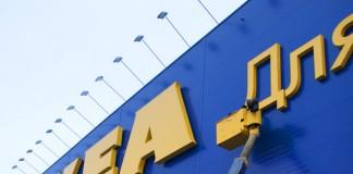 Компания IKEA выбрала площадку под строительство своего торгового комплекса в Красноярске