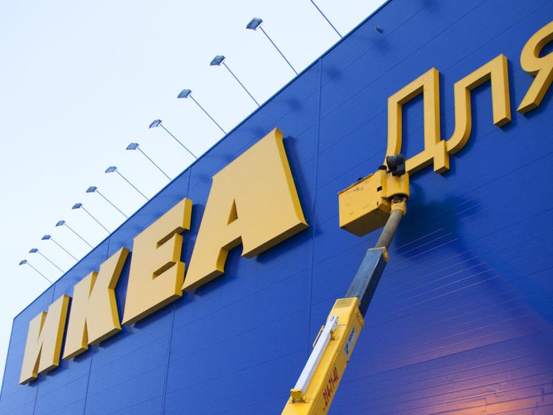 Доставка из ИКЕА в Барнаул | okkatalog