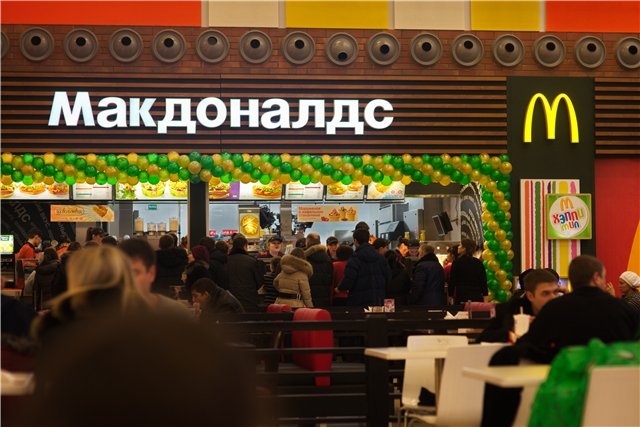 Второй томский «Макдоналдс», по словам представителя компании-франчайзи, может открыться как в уже построенном объекте, так и во вновь построенном здании.