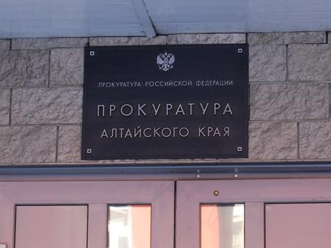 Прокуратура Алтайского края сообщила о результатах следствия по делу о коррупцинных преступлениях чиновников в Алтайском крае.