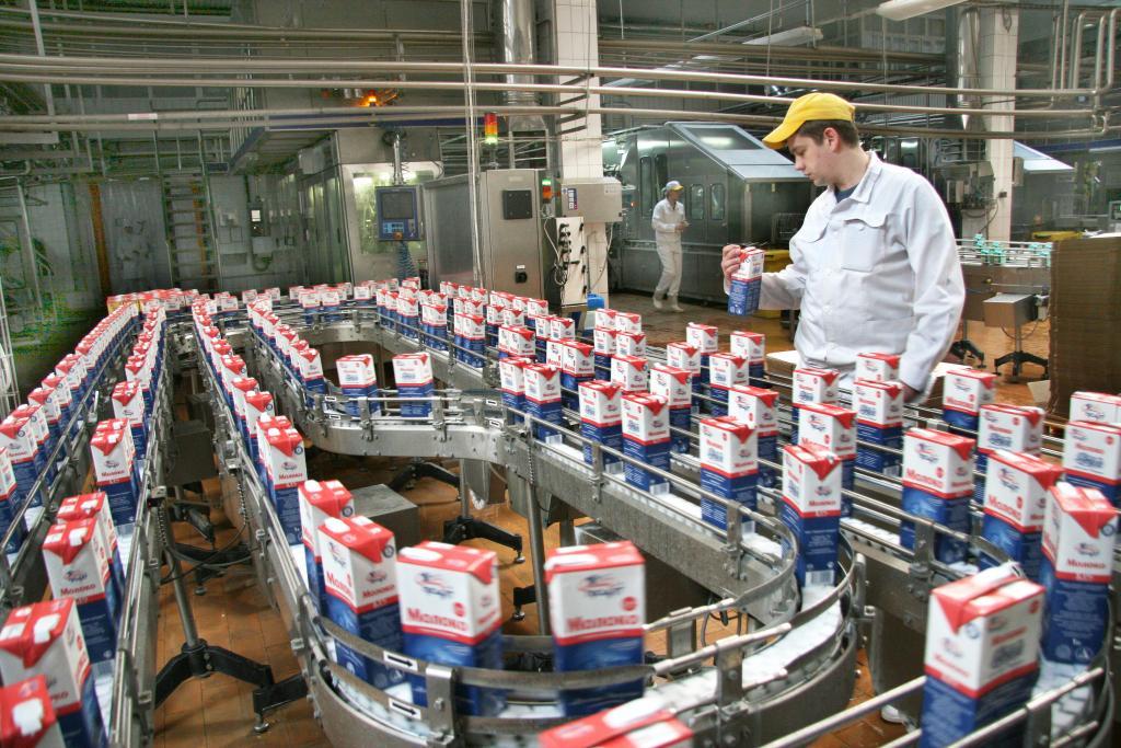 многослойные юбки предприятия пищевой промышленности челябинской области подряда когда