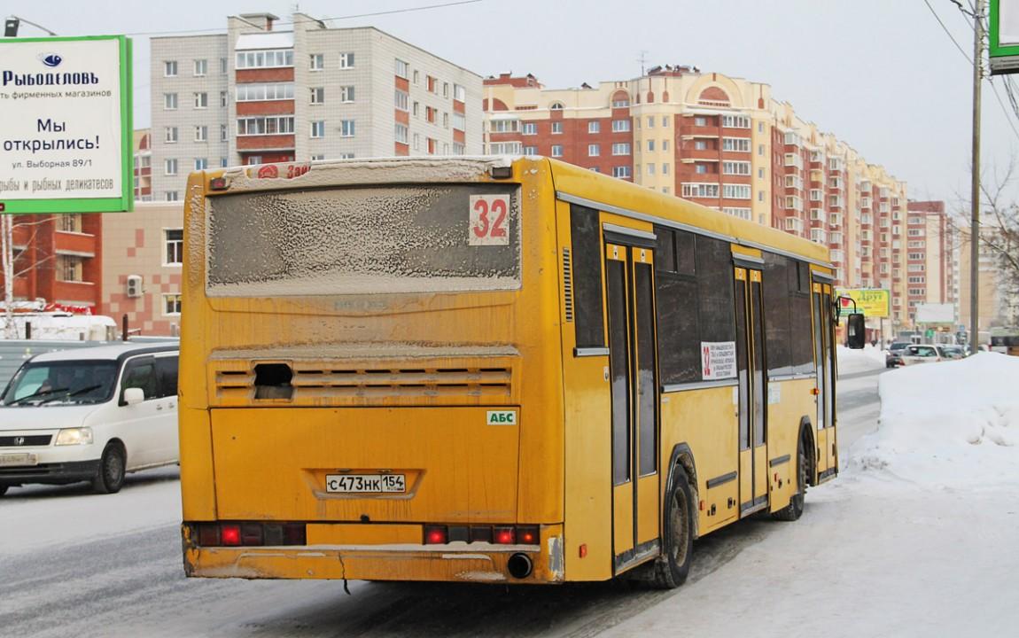 В Новосибирске будет расторгнут договор с перевозчиком, обслуживающим маршрут № 32 «Ключ-Камышенское плато – ул. Железнодорожная».